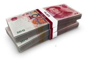 Yuan_0.jpg