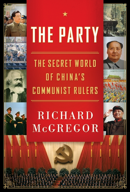 the party secret world of china's communist rulers.jpg
